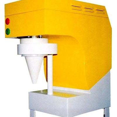 FLAVORAMA ICE CREAM BLENDING MACHINE