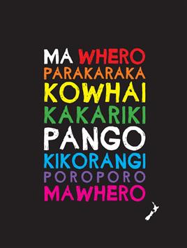 KIWI COLOURS