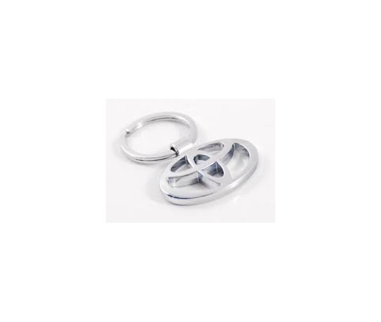 Car Brand Key Rings